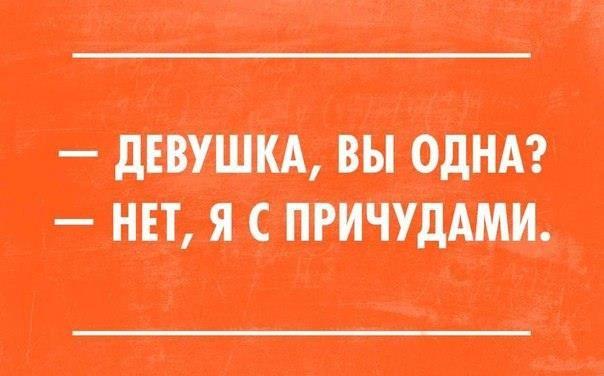 10451792_846317328760370_9096844891969705028_n.jpg (604×376)