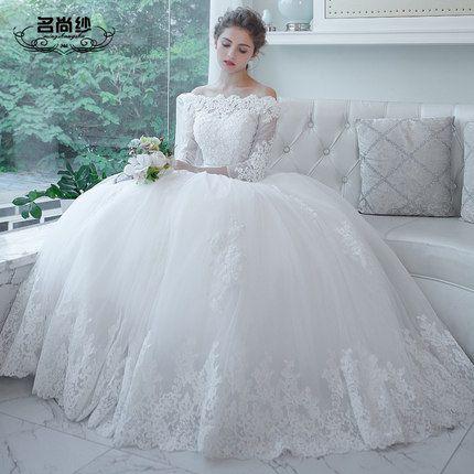 Long Sleeved Dress Korean Word Shoulder Wedding Dress The Bride