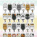 ねこあつめ. All of the cats in Neko Atsume. For making cat bookmarks. Personal use only.