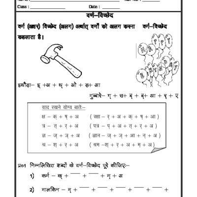 Hindi Grammar - varn viched in Hindi-02 | varn viched | Pinterest