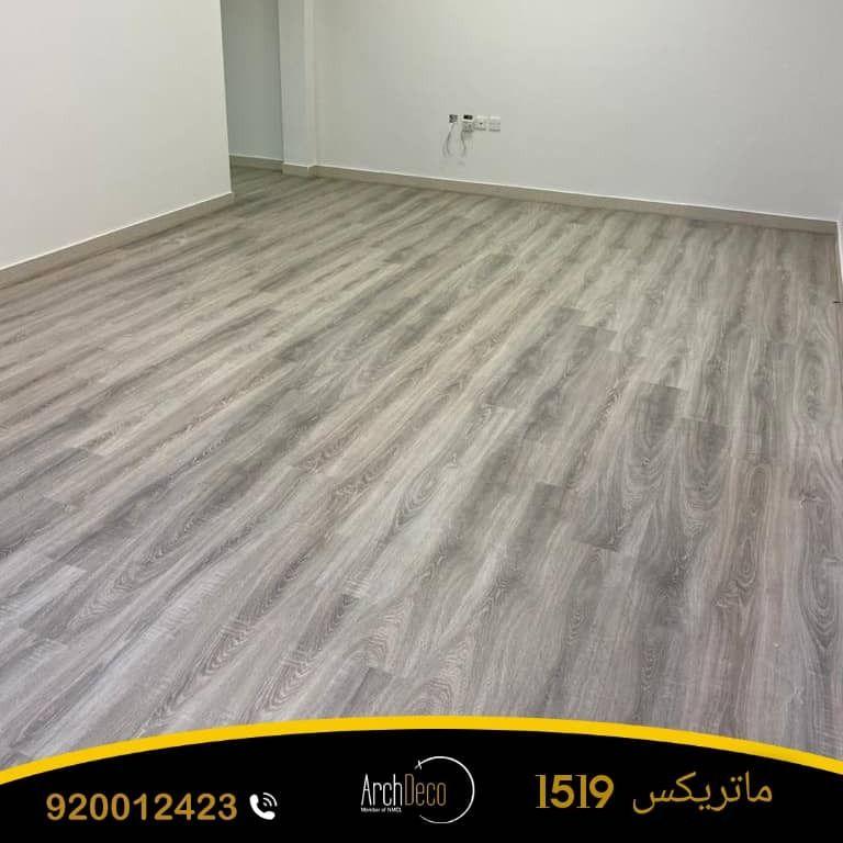 من أعمالنا Tile Floor Flooring Crafts