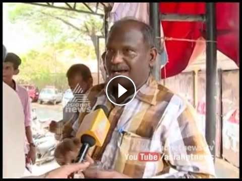Kottayam : No money in state treasury - pensioners response
