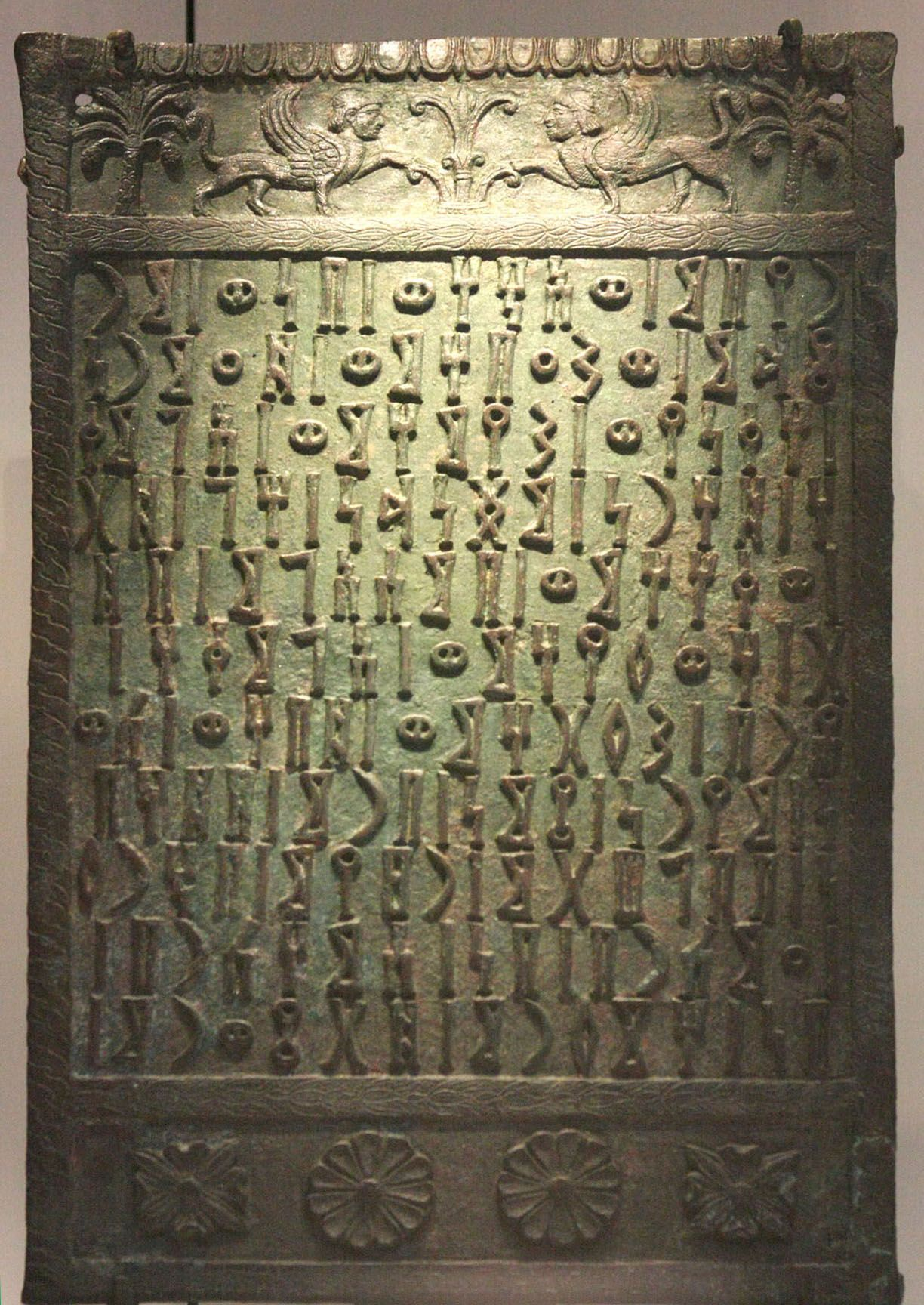 Sabean script of the ancient Sheba empire in Ethiopia and ...