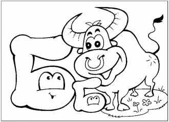 Раскраска-Азбука для детей / Буква-Б / Скачать бесплатно ...