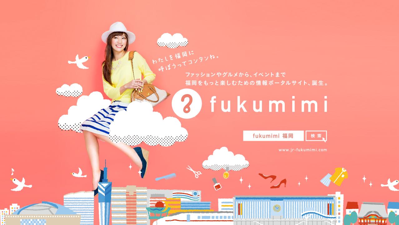 Backgroud / color / model cutout  text layout  fukumimi