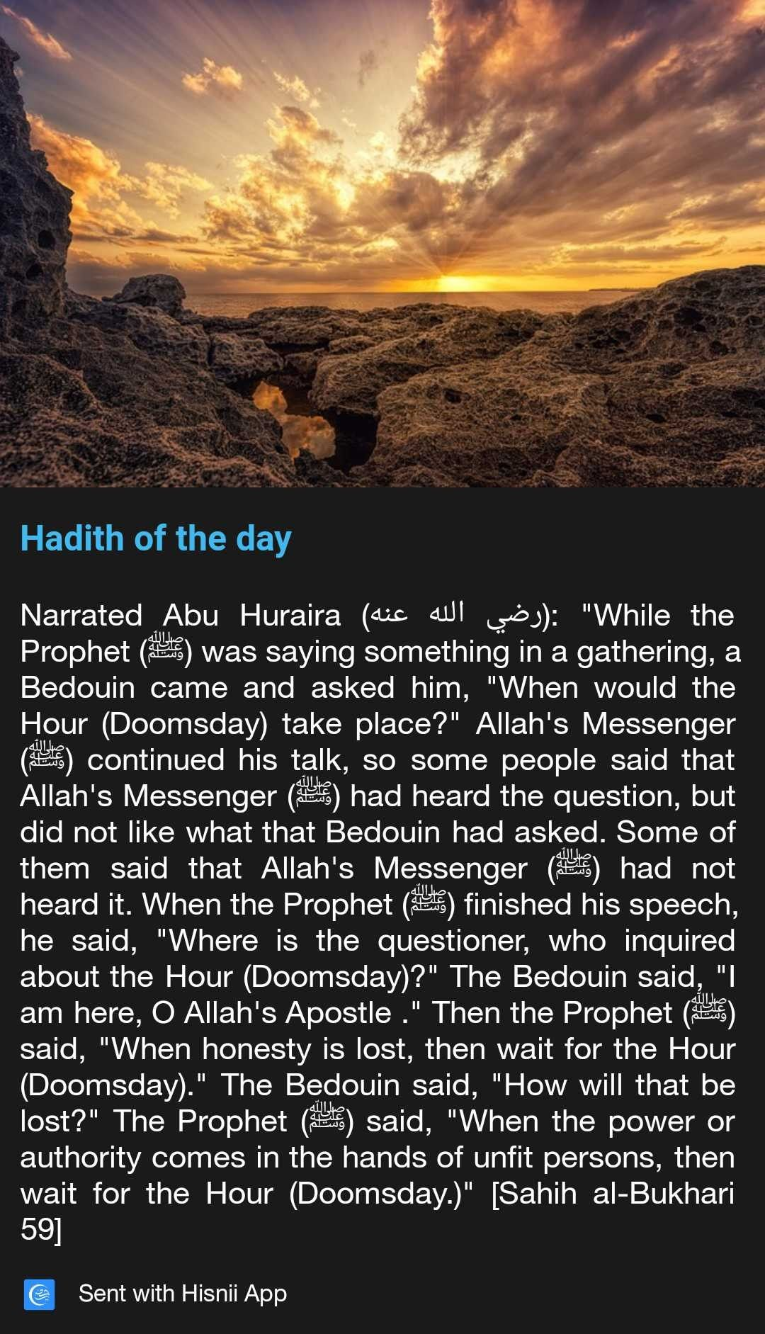 Hadith, day of judgement, Islam (With images) Hadith of