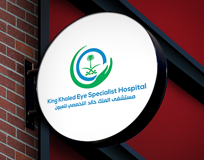 Check Out New Work On My Behance Portfolio King Khaled Eye Specialist Hospital Http Be Net Gallery 71407971 King Khaled Eye Spec Hospital Specialist Eyes