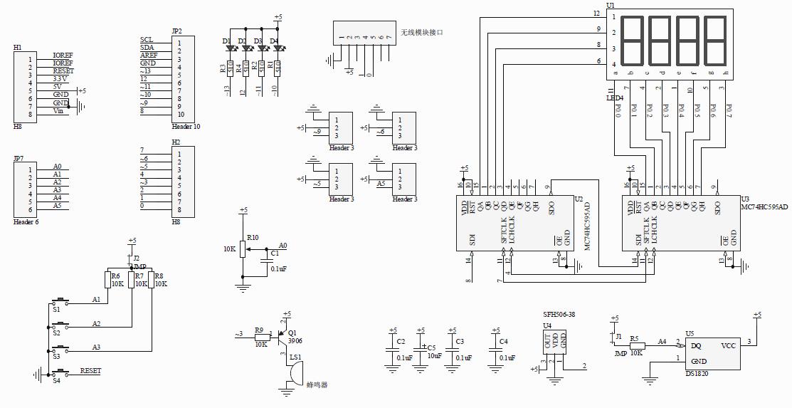 easy raspberry pi gpio project circuit