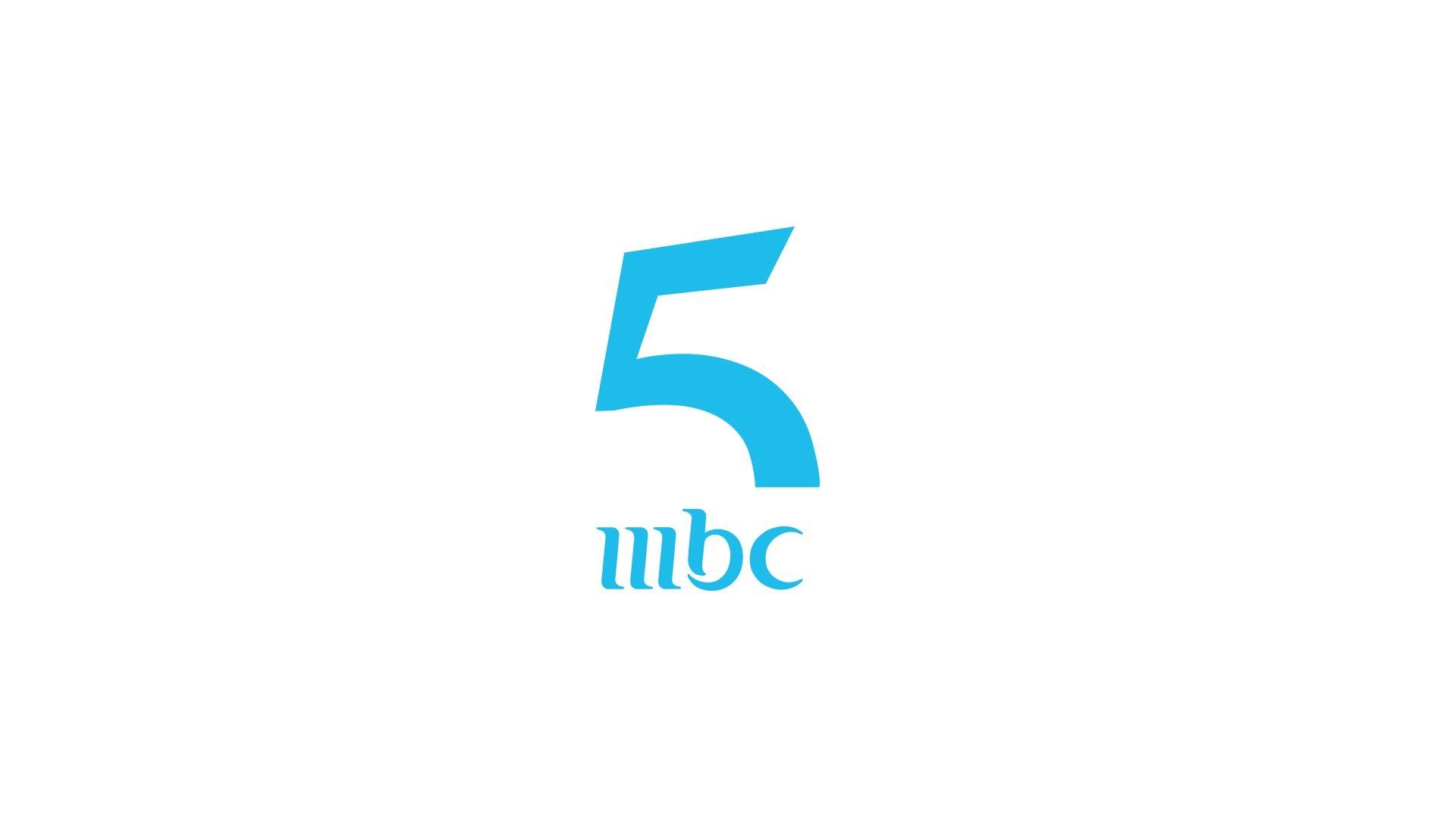 تردد قناة Mbc 5 2020 قناة ام بي سي 5 الجديد على نايل سات Company Logo Vimeo Logo Tech Company Logos