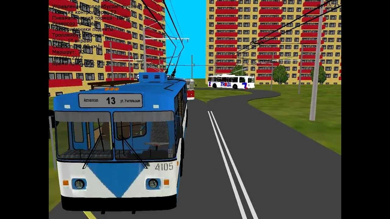 Игра симулятор троллейбуса 3d 2018 v. 3. 0. 1 apk для android.