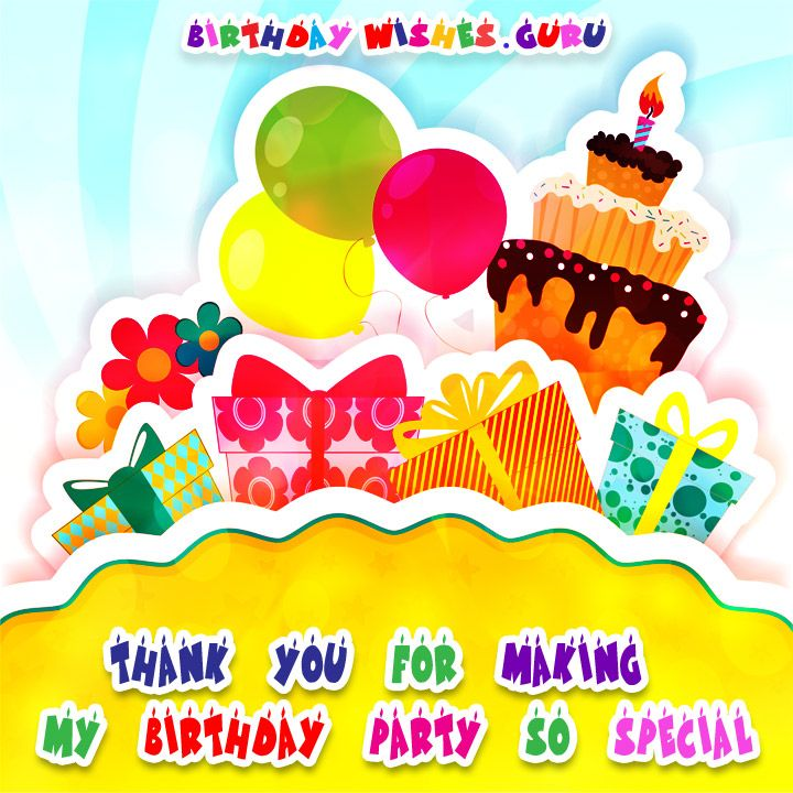 Thanks For Coming Quotes: Thank You Notes For Coming To My Birthday Party