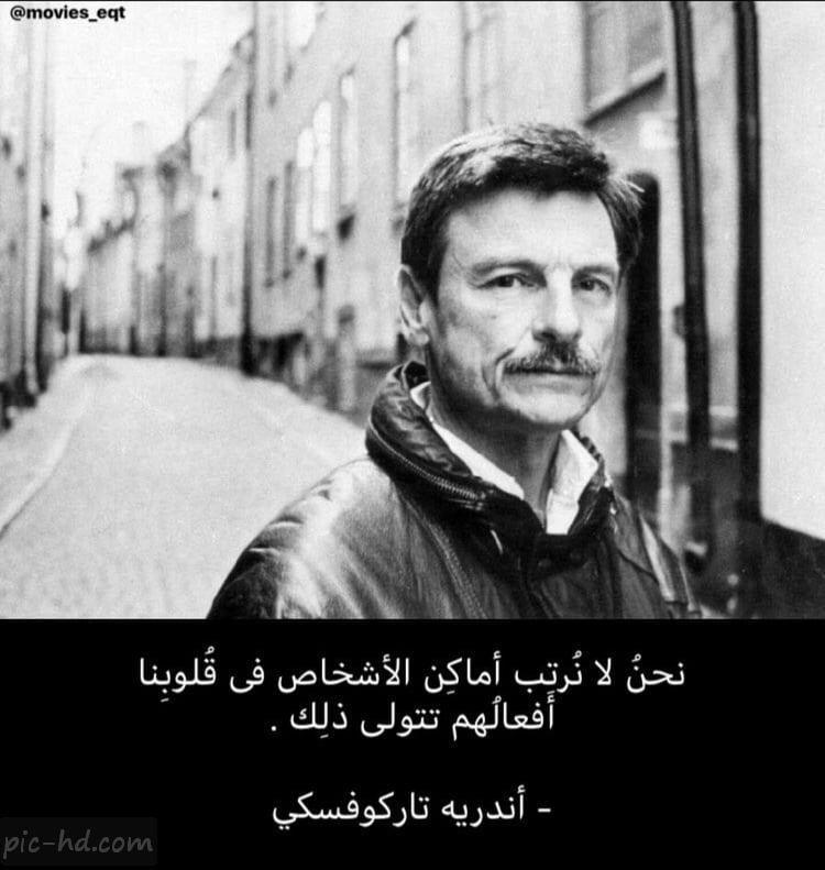 رمزيات فيس بوك رمزيات جميلة مكتوب عليها كلام Arabic Words Pics Historical Figures