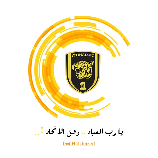 تصميم تصاميم تصميمي الاتحاد الاتي اتحاد Sport Team Logos Juventus Logo Team Logo