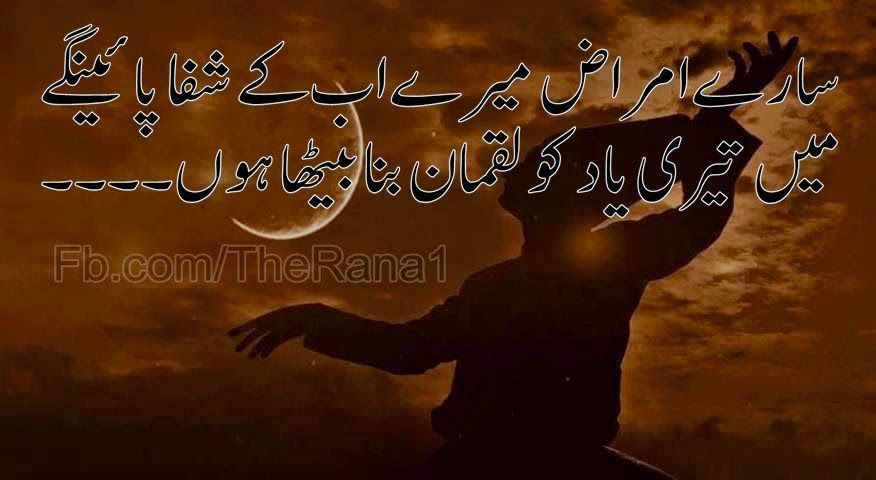 Islamic Articles & Stories: Sufism Poetry | Sufi | Pinterest ...