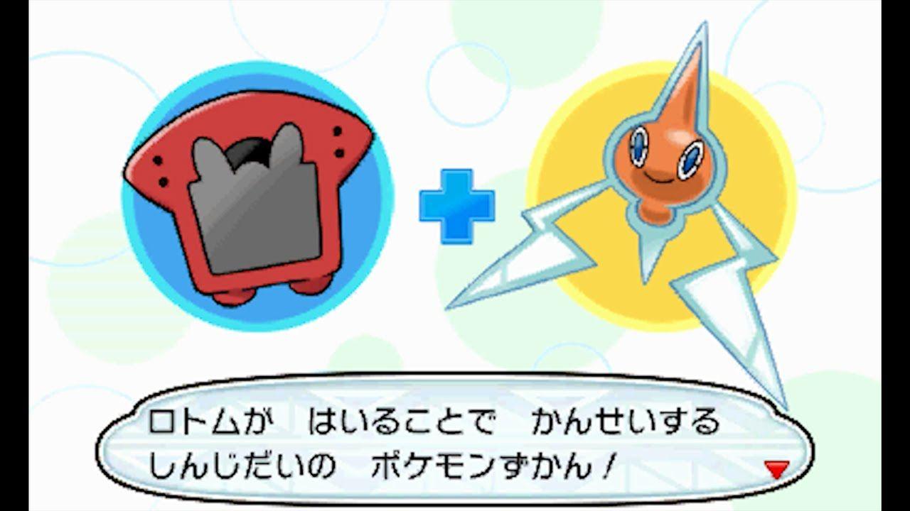 ポケットモンスター サン・ムーン』 最新映像(ロトム図鑑) | pokemon