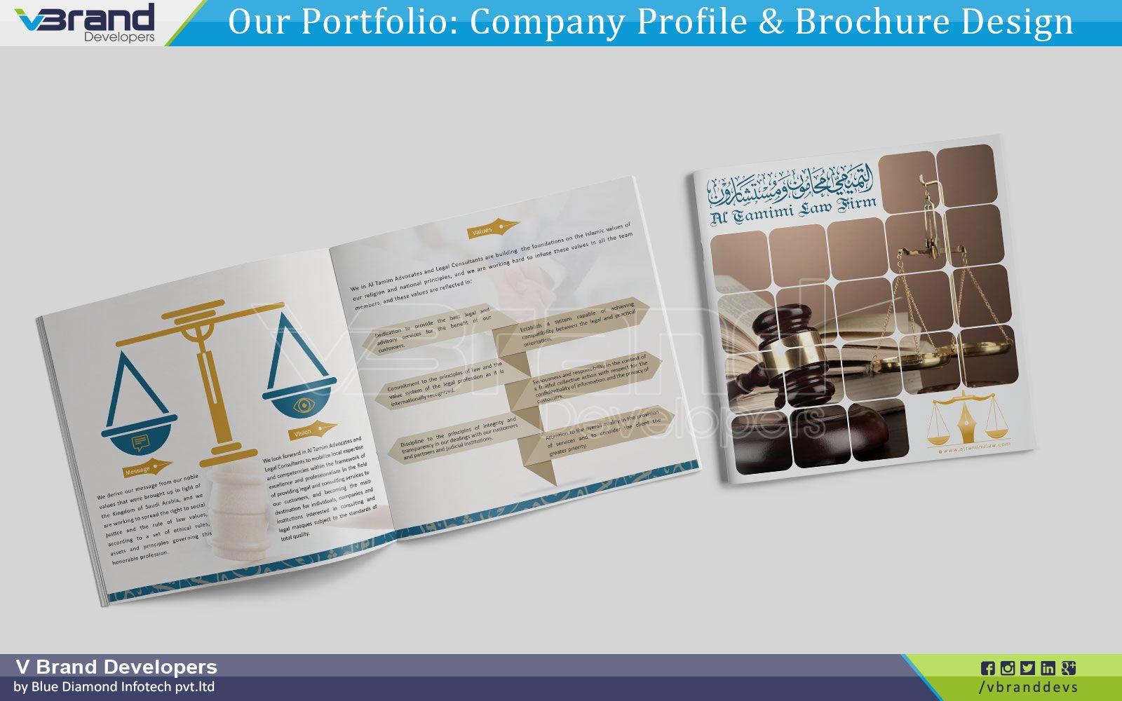 شركات تصميم بروفايلات تصميم كتيب تعريفي بروفايلات الشركات والمؤسسات Brochure Design Design Brochure