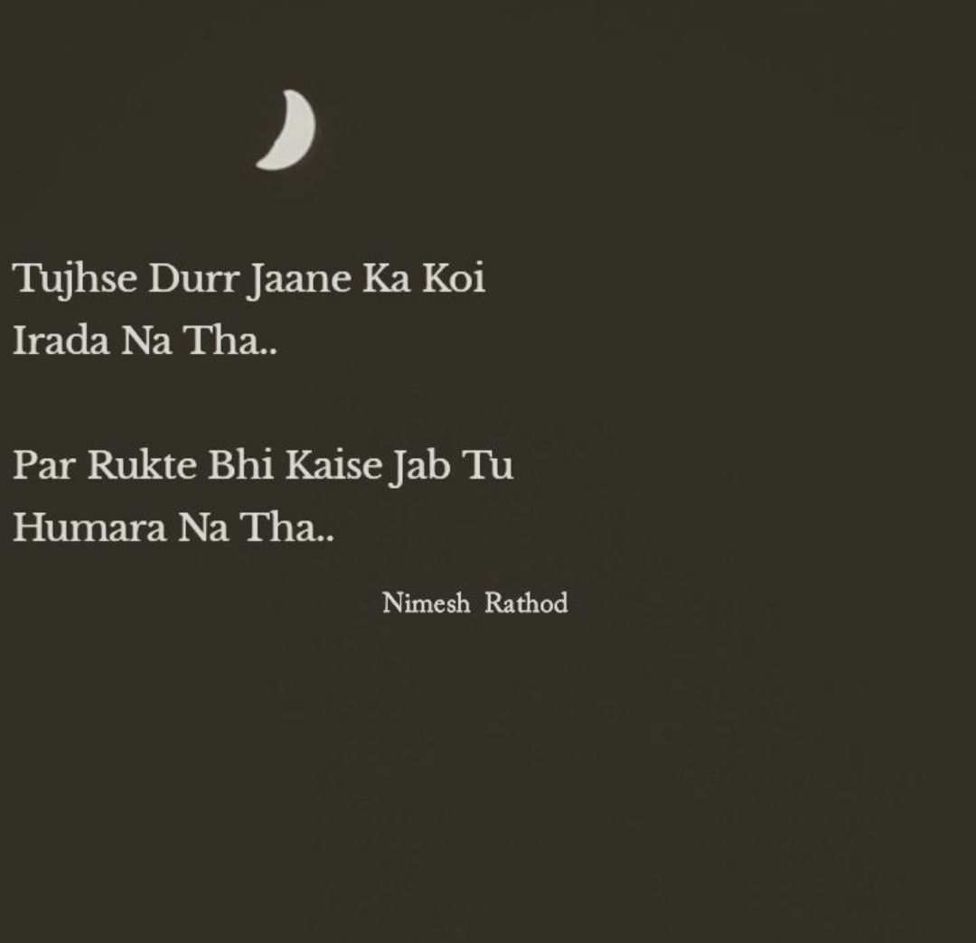 Pin By Vikash Anand On Hindi Quotes Feelings Cotation