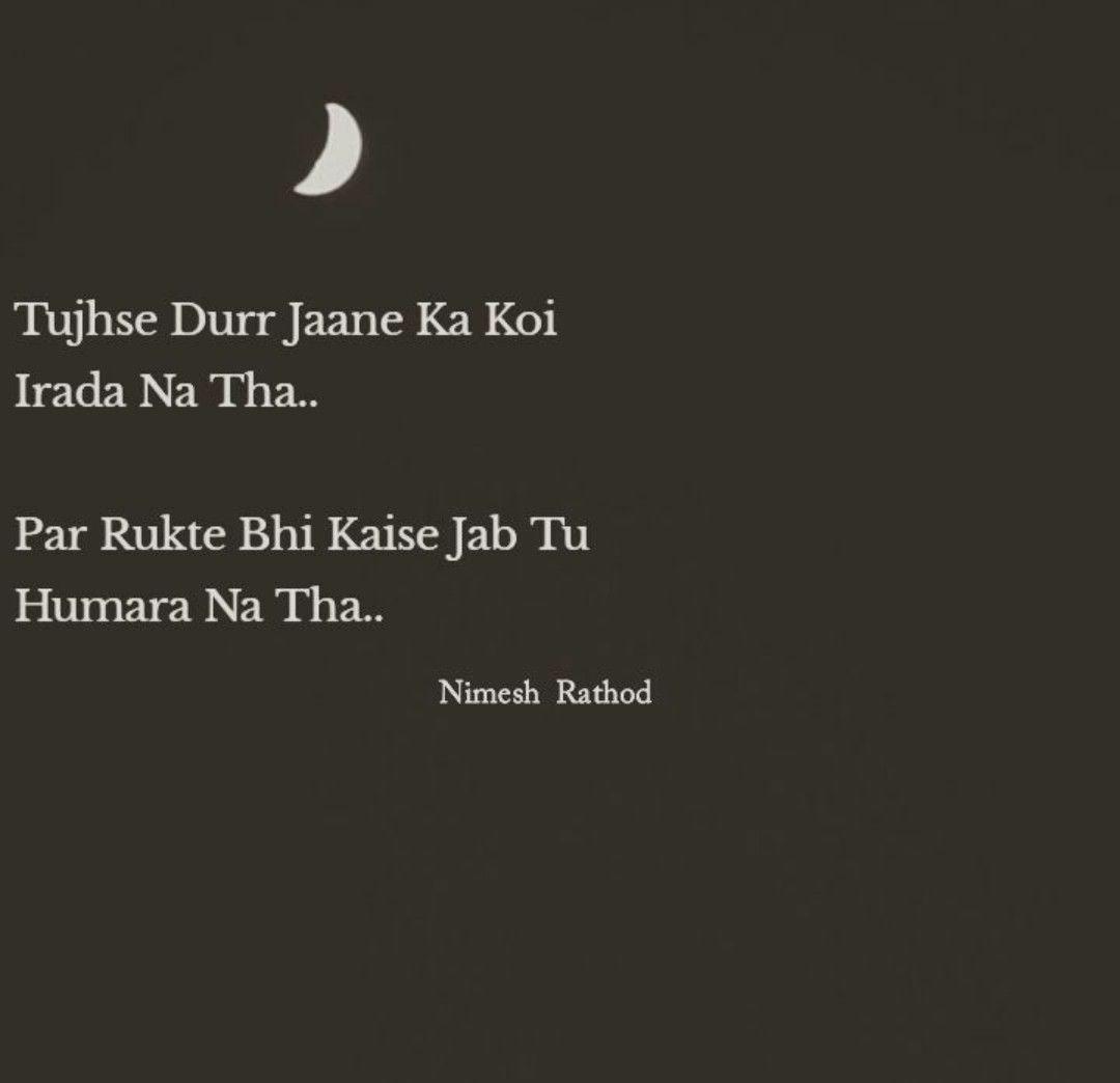 Pin By Vikash Anand On Hindi Quotes Feelings