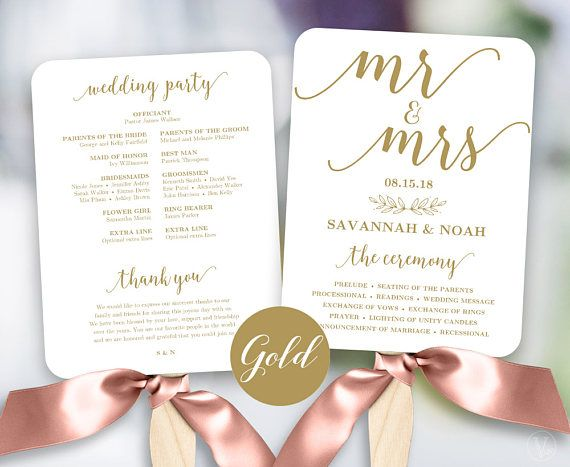 Gold Wedding Program Template Printable Wedding Fan Fan Happy Ever