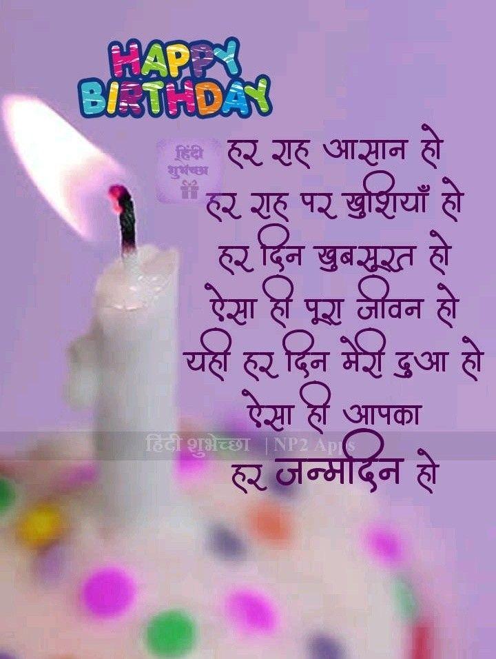 Pin By Rekhabhalla On Birthday Happy Birthday Messages Happy Birthday Brother Happy Birthday Sms