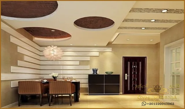 جبس بورد غرف نوم In 2021 Bedroom Design Ceiling Design Modern Stylish Dining Room