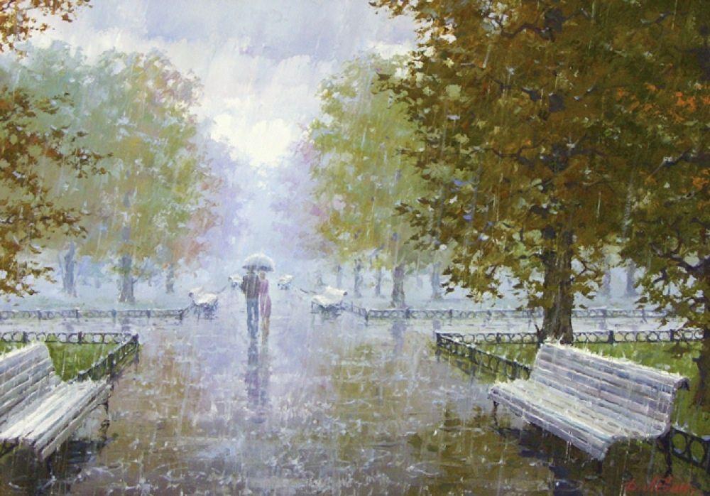 Прогулка после дождя картинки