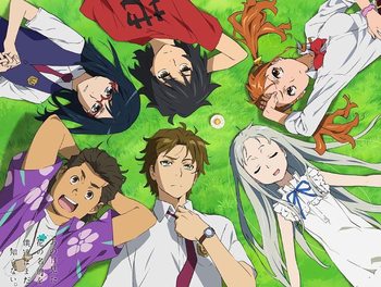 This Anime Will Leave You In Tears Anohana Review