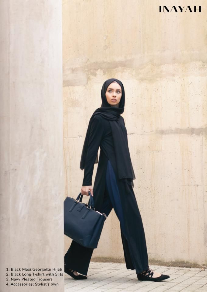 Directional Yet Demure Clothing For The Cool Modern Woman: Pin By علا On HIJABI STYLES