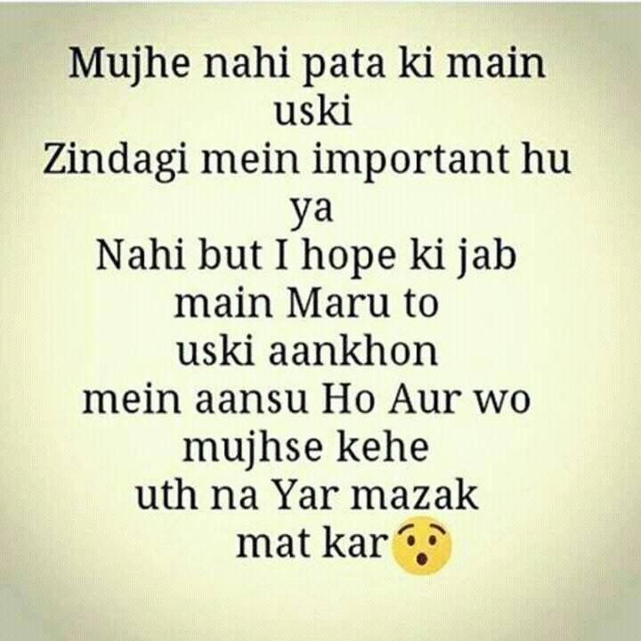 Saying Quotes About Sadness: Pin By Akss Akrity On Hindi Shayri Amp Poetry T Quotes Sad