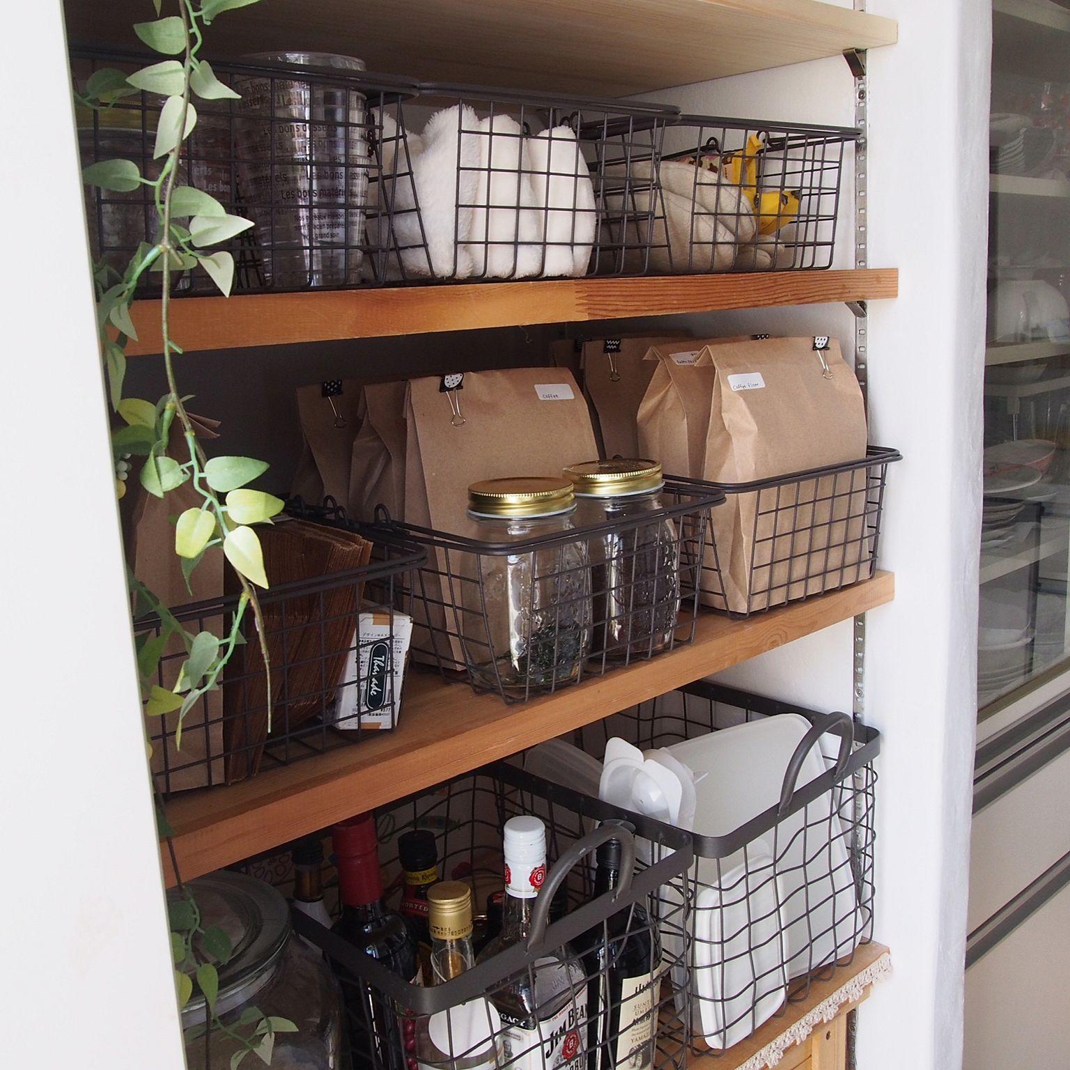 キッチン ナチュラル 塩系インテリア カゴ収納 ニトリ などの