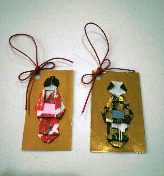 Marcador de páginas em origami, com a obaachan (avó) e o ojiichan (avô).
