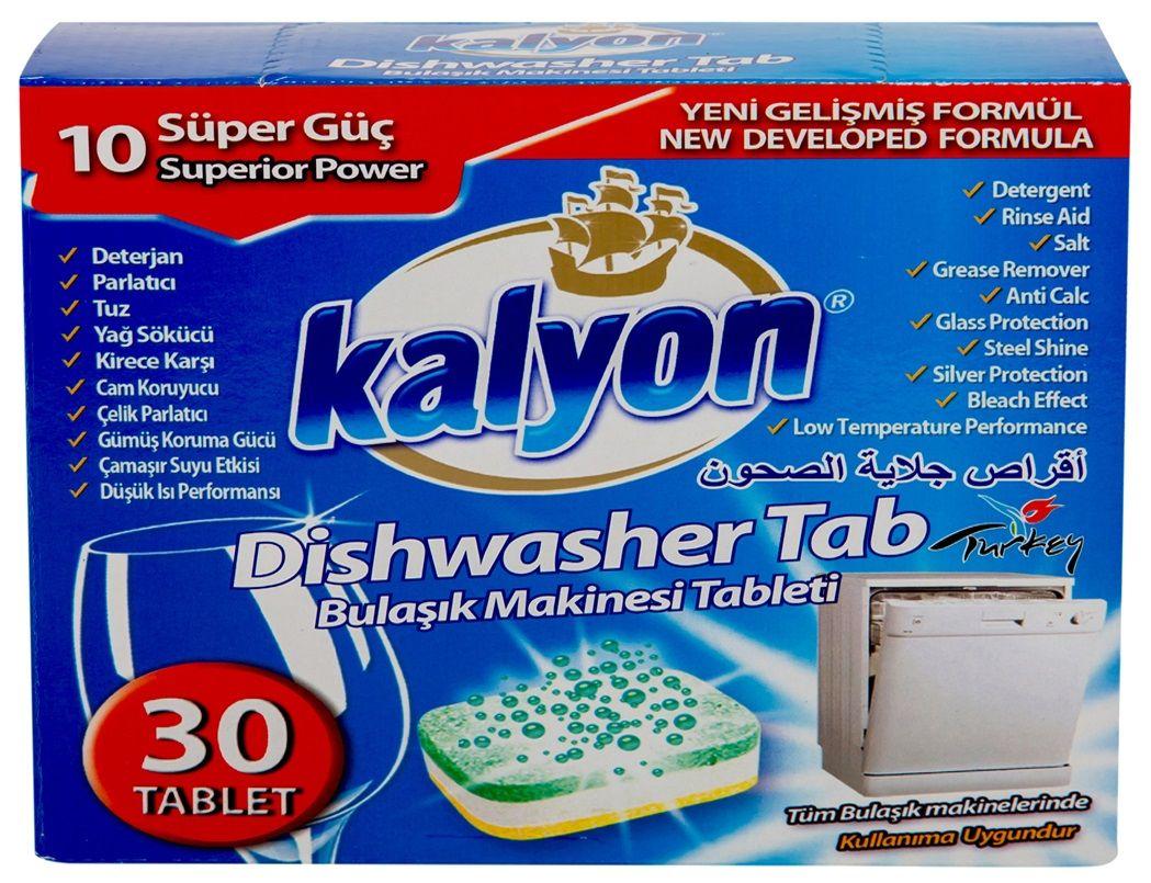 كاليون أقراص غسيل صحون 30 قرص تمه منظفات عنايةافضل ادوات نظافه نظافه تنظيف Rinse Aid Frosted Flakes Cereal Box Grease Remover