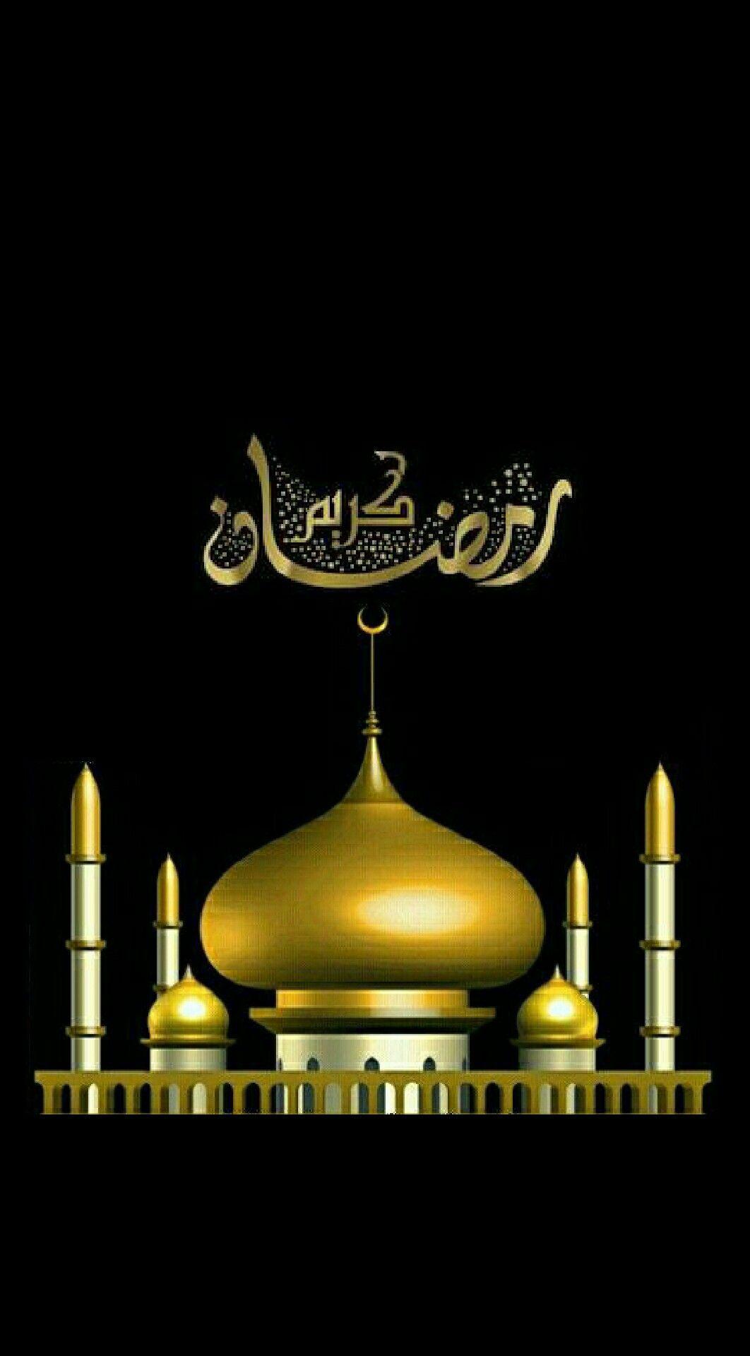 كل عام و انتم بألف خير Ramadan Kareem Pictures Photoshop Backgrounds Ramadan Kareem