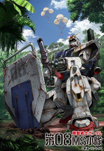 Mobile Suit Gundam The 08th Ms Team Blu Ray Memorial Box New Images Updated 12 26 12 Gundam Poster Gundam Wallpapers Gundam Art