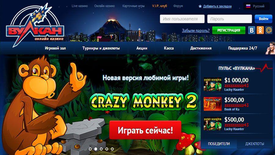 Игровые автоматы играть на деньги с бездепозитным бонусом pc игровые автоматы
