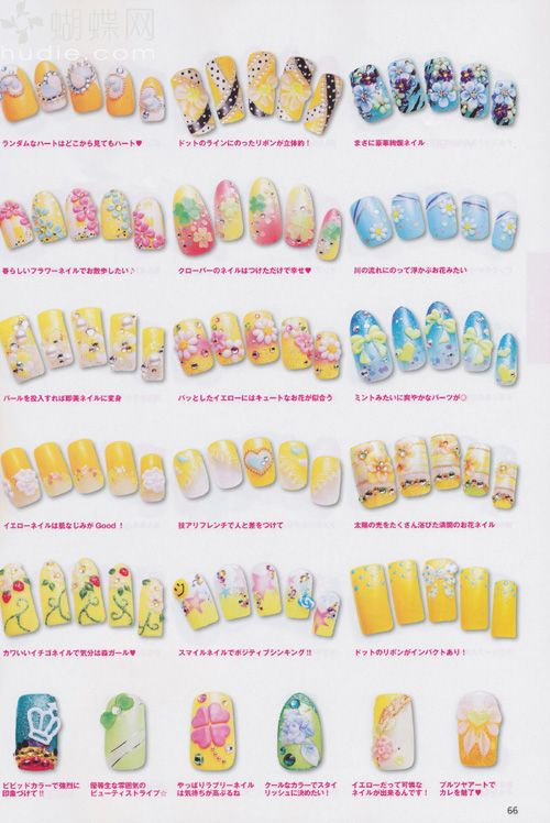 Japanese Nail Art Magazine Scan #4 | Nails With Flair | Pinterest ...