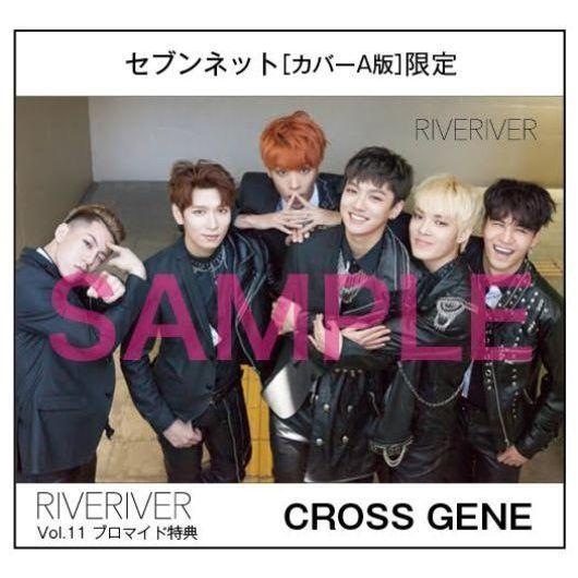 オムニ7 - セブンネットショッピング|RIVERIVER Vol.11 カバーA版 (セブンネット限定:「CROSS GENE」ブロマイド付き)