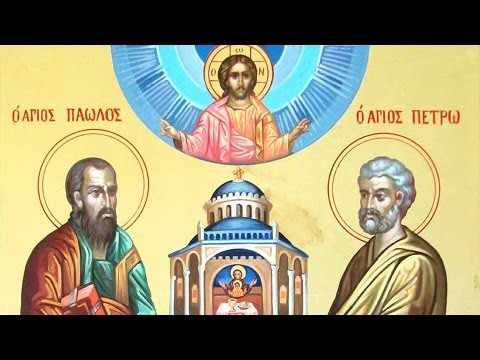 A Blessed and Holy Solemnity of Saints Peter and Paul, the