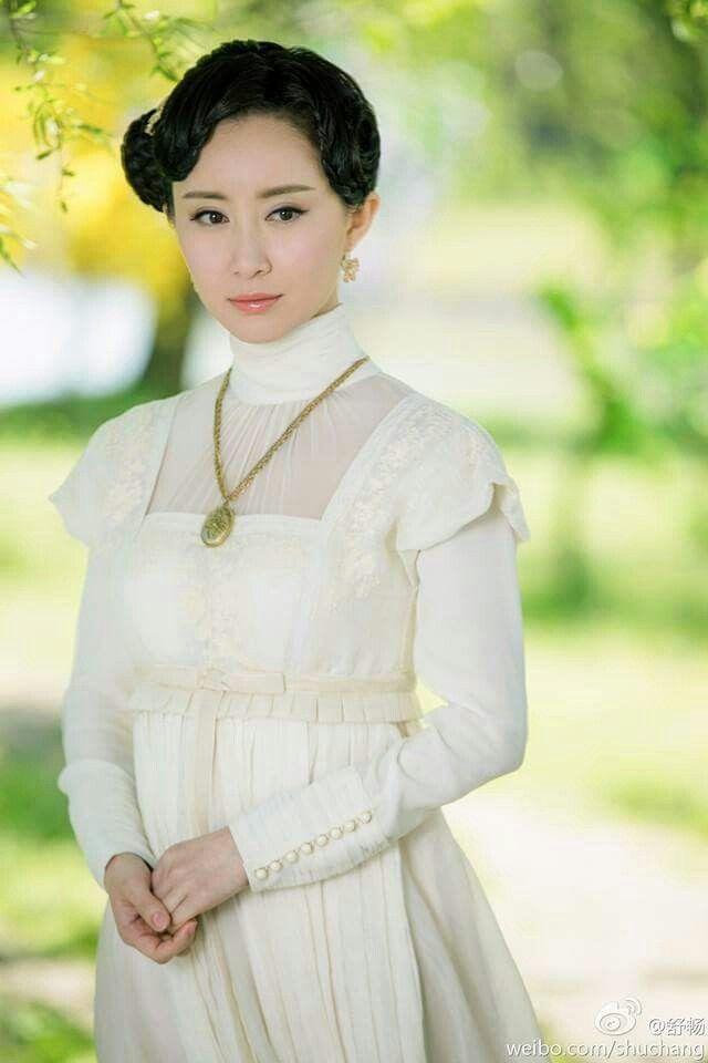 Shu Chang - [2015] Legend of Fragrance 《活色生香》
