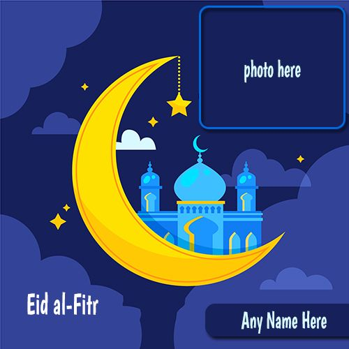 eid ul fitr 2020 card with photo and name  eid mubarak