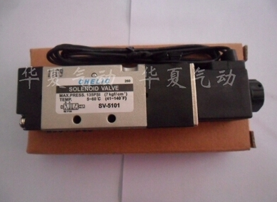 58.00$  Buy now - http://ali2vz.worldwells.pw/go.php?t=2010030065 - Taiwan Chelic solenoid valve SV-5101-W-DC24V 58.00$