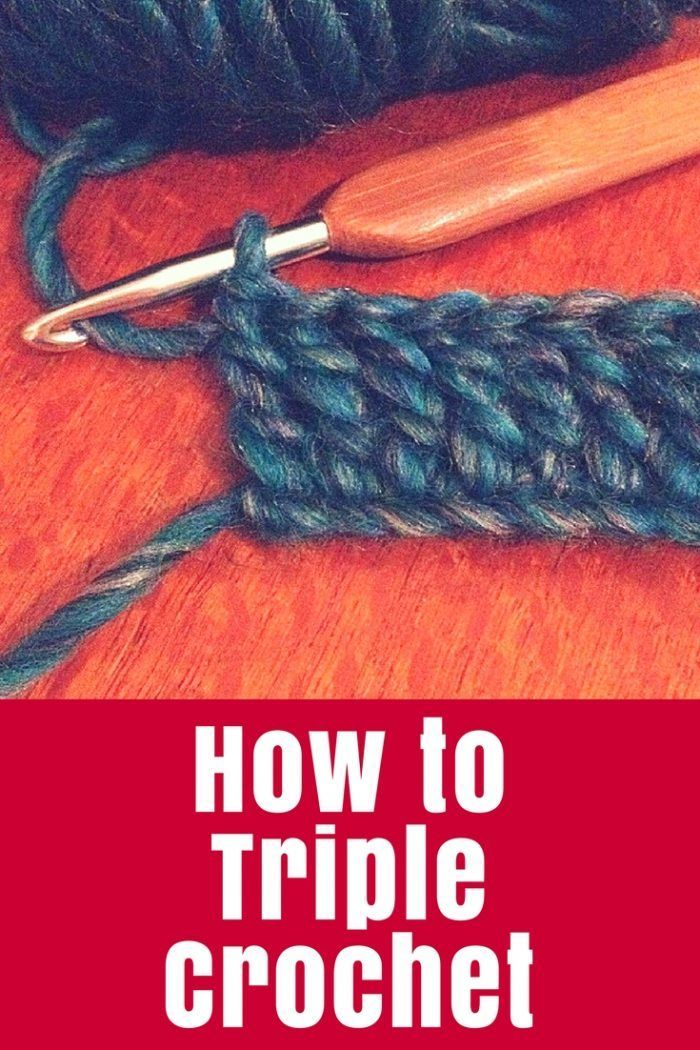 How to do Triple Crochet • The Crafty Mummy | How to ...