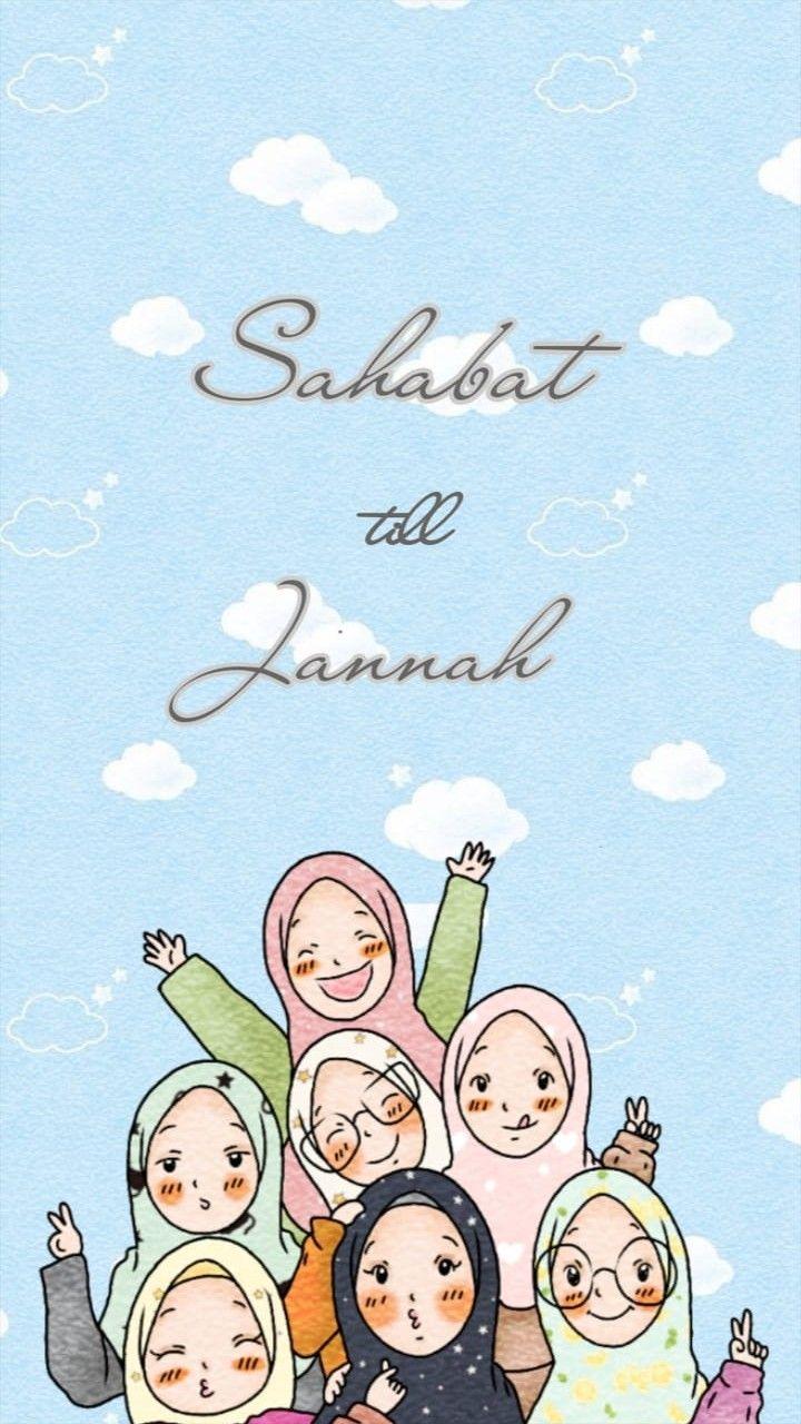 Gambar Muslim Qoutes Oleh Ikhfah Amirah