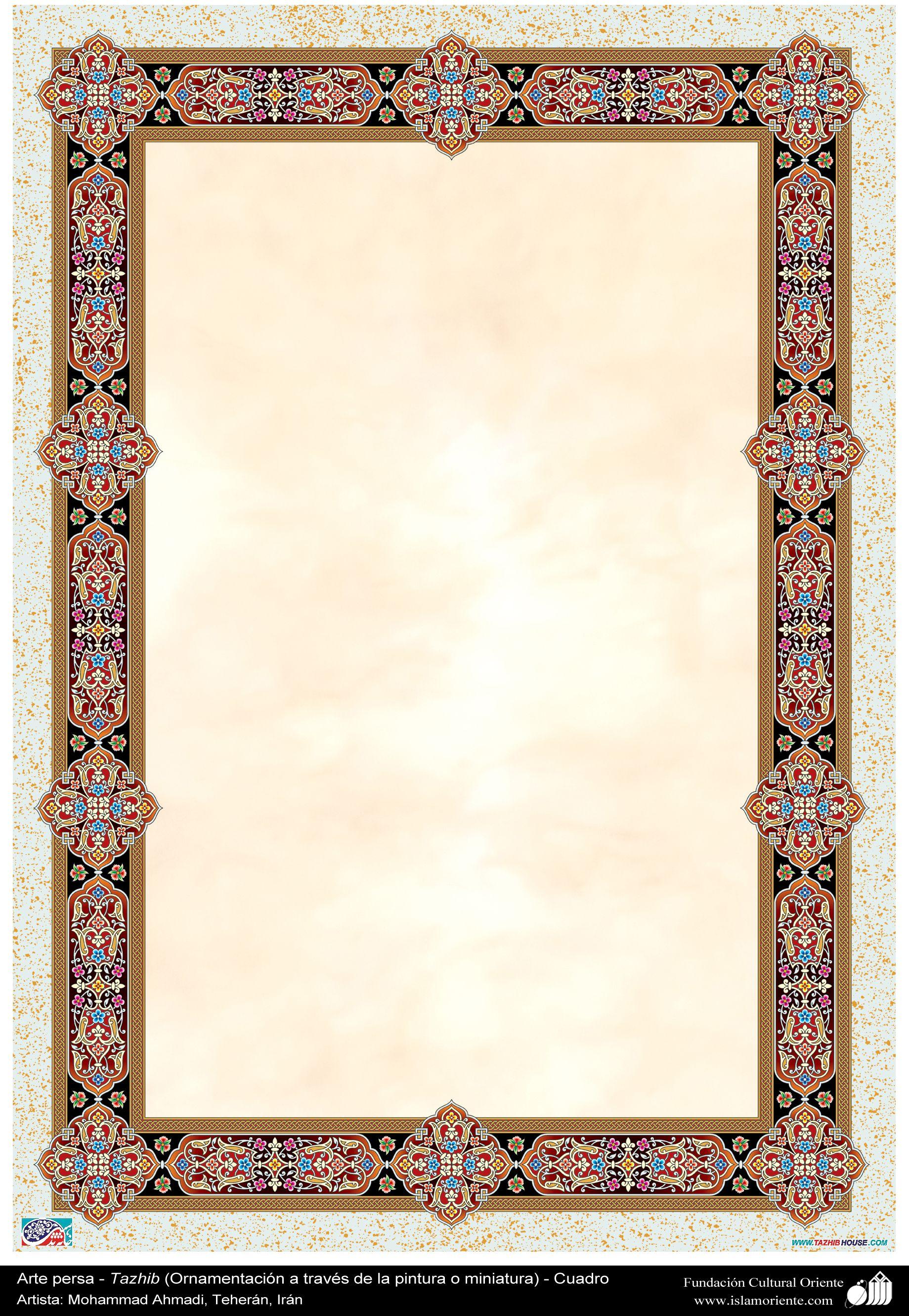 Islamic Art - Tazhib (Ornamentation through painting and miniature ...