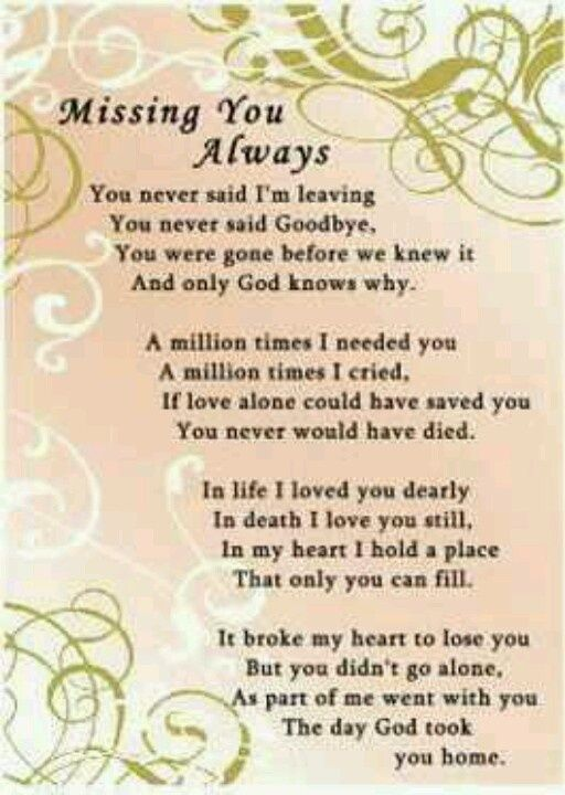 missing you quotes mom | Missing You Always