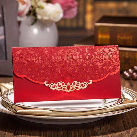 唯思美 2014新款 红包 利是封结婚婚礼个性红包开门红包 - 天猫Tmall.com