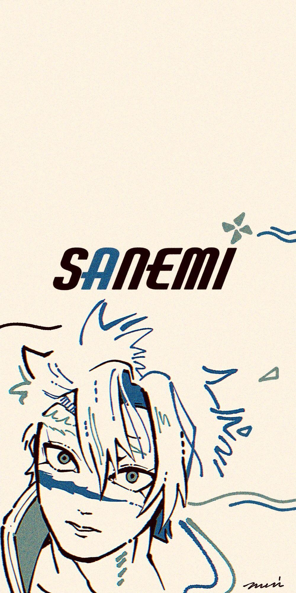 Pin By Presence Ani On Kimetsu No Yaiba Anime Demon Slayer Anime Wallpaper