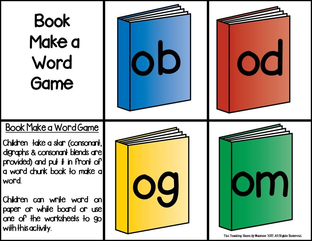 Short Vowel Centers Activities Amp Worksheets With