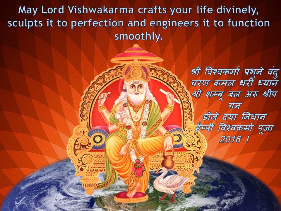 The Team Of Astrodevam Com Wishing All Of You A Very Happy