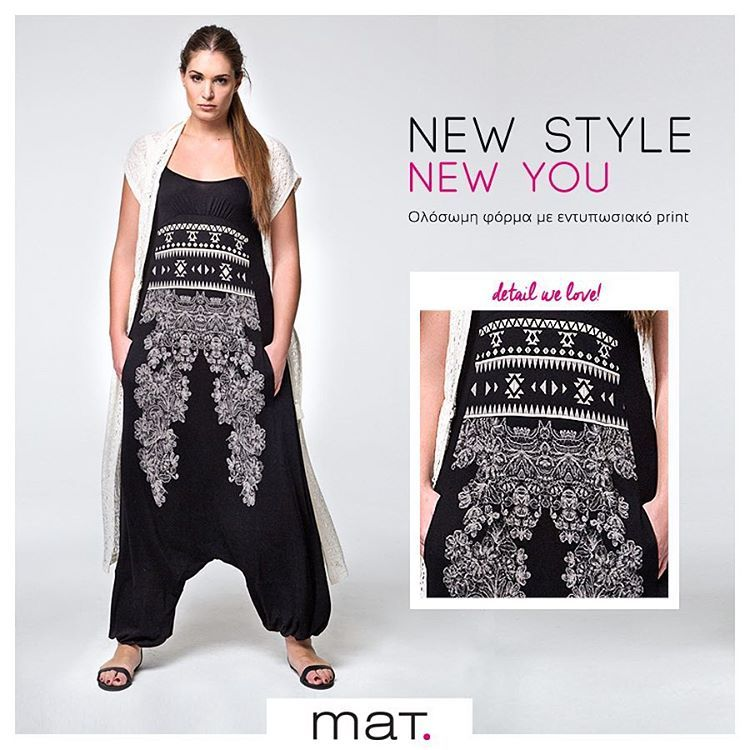 0834855f70f Your new summer style must-have! • Νέα εντυπωσιακή #matfashion μαύρη  ολόσωμη φόρμα
